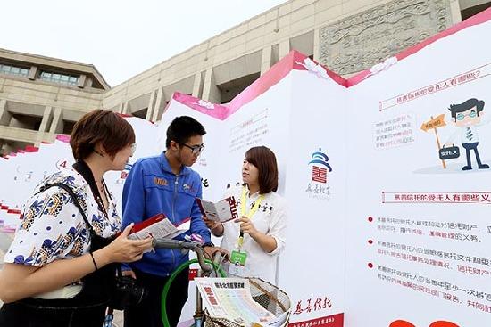 中南财经政法大学教育发展基金会