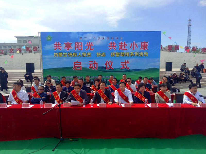 共享阳光共赴小康 内蒙古鄂尔多斯商会 内蒙古鄂尔多斯商会助学基金会捐款2万元