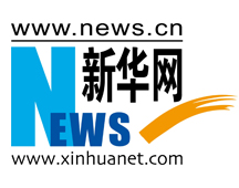新华网内蒙古频道